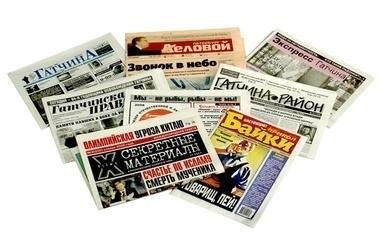 Распространение газет