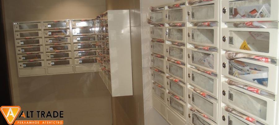 Распространение газетпо почтовым ящикам
